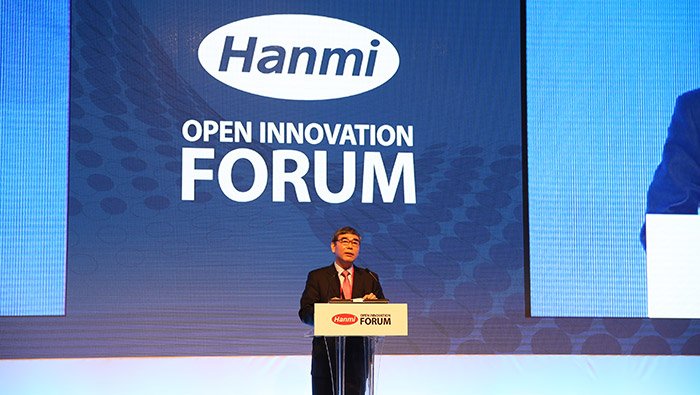 1st HANMI OPEN INNOVATION FORUM2016 현장